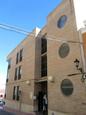 Casa de Cultura and public library, San Miguel de Salinas