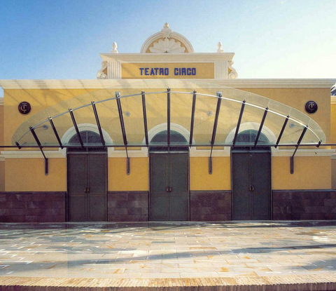 Teatro Circo de Orihuela Atanasio Die Marin